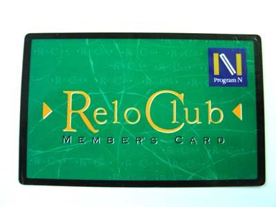 福利厚生倶楽部 | 福利厚生のことならリロクラブ RELO CLUB