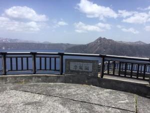 摩周湖 (1)
