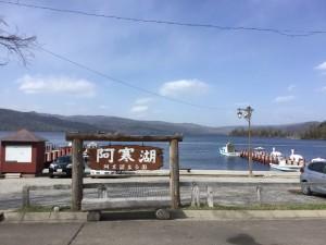 阿寒湖 (2)