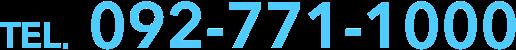 TEL 092-771-1000