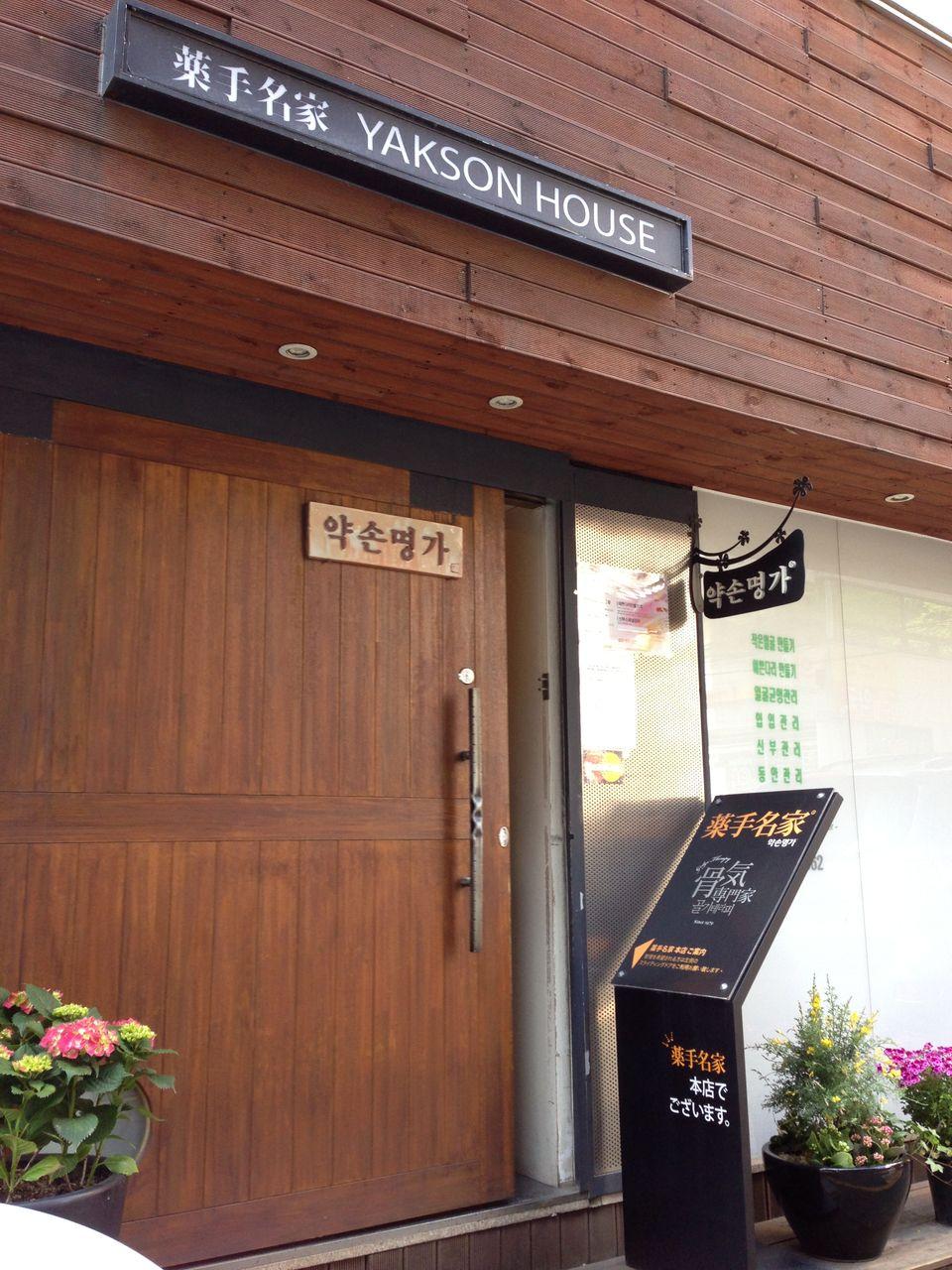 韓国旅行(ブログ用) 030