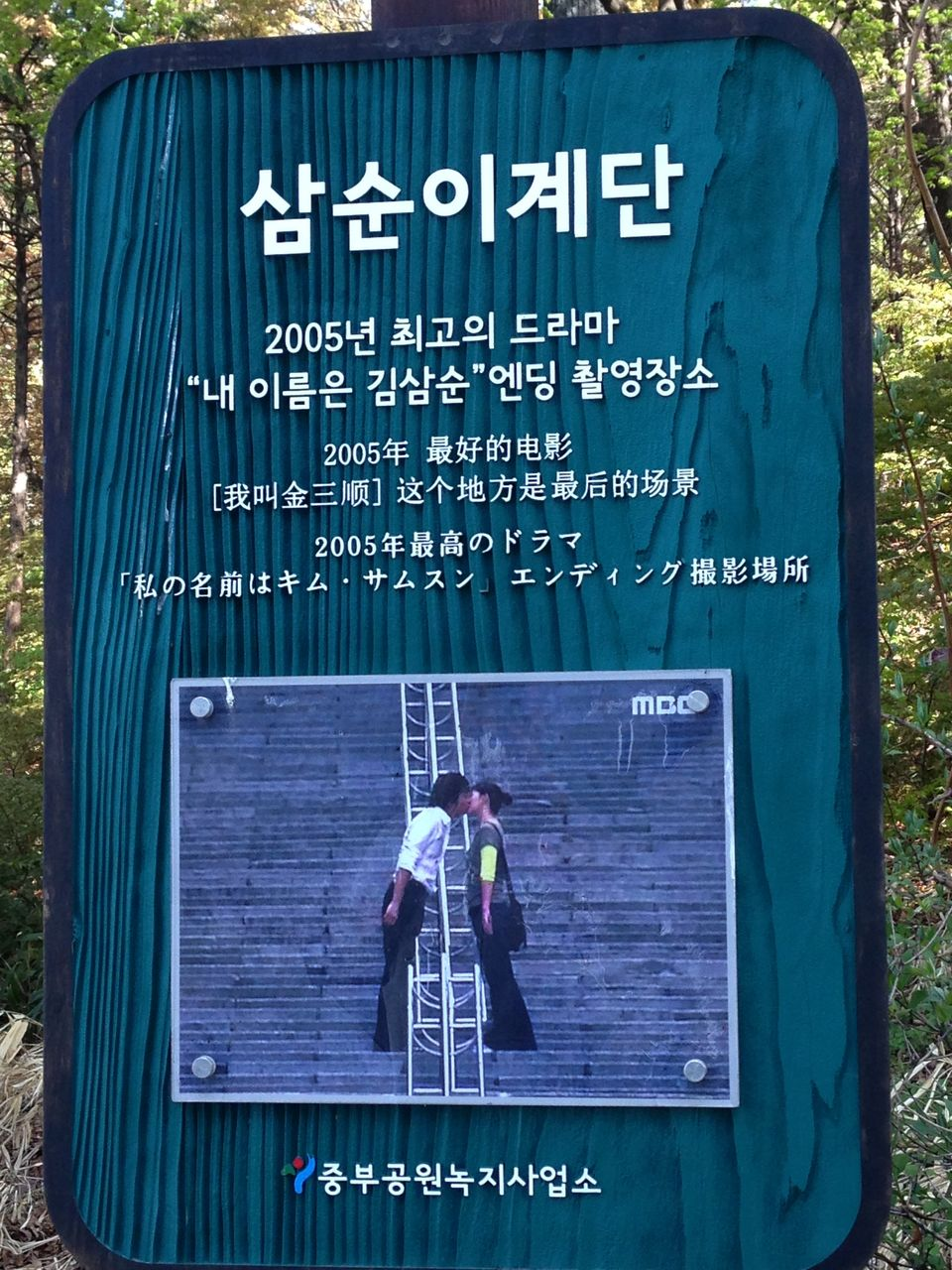 韓国旅行(ブログ用) 008