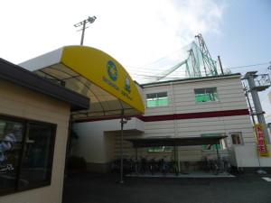 西新ゴルフセンター (2)